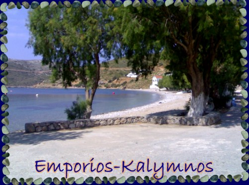 Emporios Kalymnos Greek Coastal Village Houses For Sale